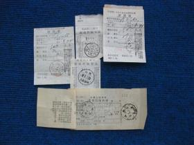 1957年挂号函件执据、汇费单、保价信函执据7张(山西太原,邮戳均清晰)