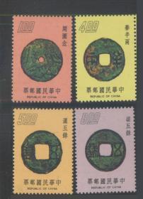 专112古代钱币邮票