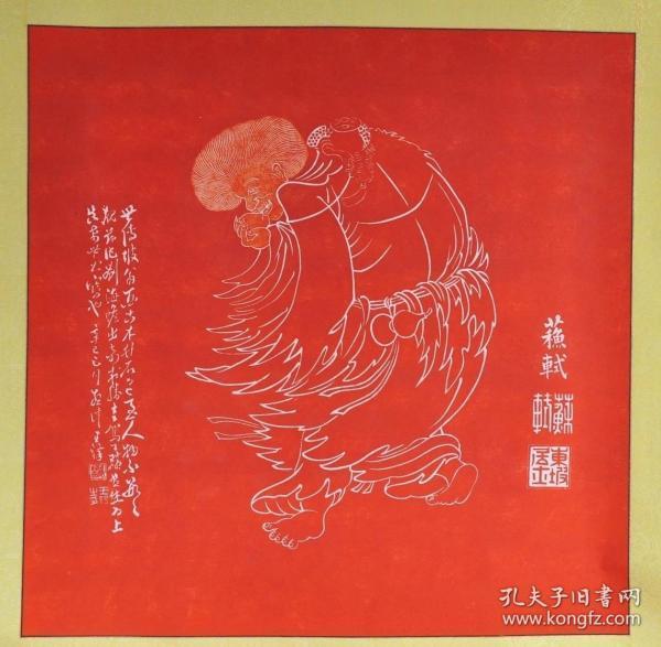 刘海戏金蟾(包邮)