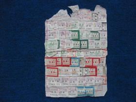文革时期天津、哈尔滨汽车、电车票粘贴一大张