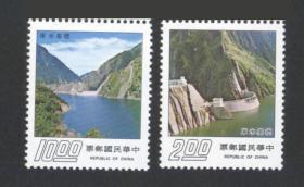 专120德基水库邮票