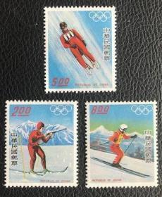专121体育邮票