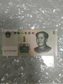 2019年第五人民币壹圆(一元77551222)