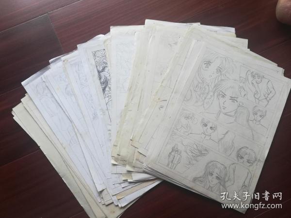 出版社流出:动漫底稿90张(16开大)