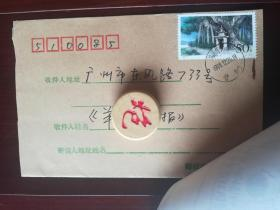著名漫画家唐志为复印漫画稿四张(带封)
