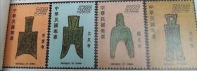 专123 古代钱币邮票第二辑
