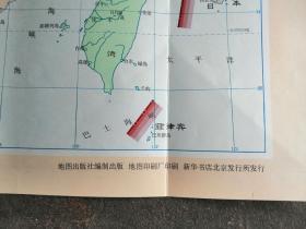 教学参考挂图 台湾省地图