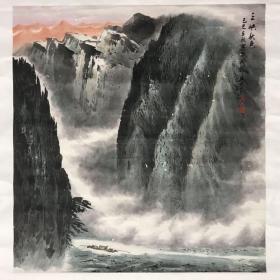 学恭(款)三峡山水,自鉴,65×66