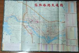 【旧地图】信阳旅游交通图  2开 2007年4月1版1印