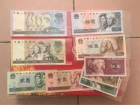 第四版人民币全套 如图所示,各种面值各一张,尾号后四位同号,张张全新未流通,第四版人民币退市大涨,收藏价值高,按图发货,诚信交易