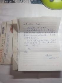 陕西省老年诗词学会贾湘云先生信札一组