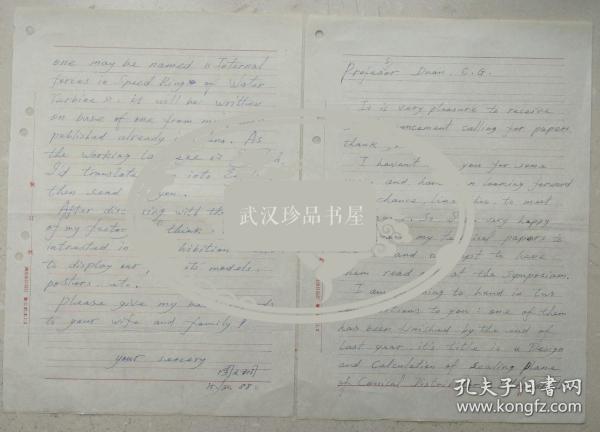 【段昌国旧藏】教授级高级工程师周文桐致段昌国教授中文签名英文信札