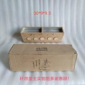 五孔艾灸盒(没有用过)