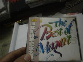 1991莫扎特年纪念名盘(台湾宝丽金出版,保证正版)