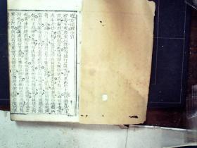 M2139,清白纸精刻本医学古籍:时方歌括,线装一厚册上下卷全,刻印精良,有多处精美小楷批注