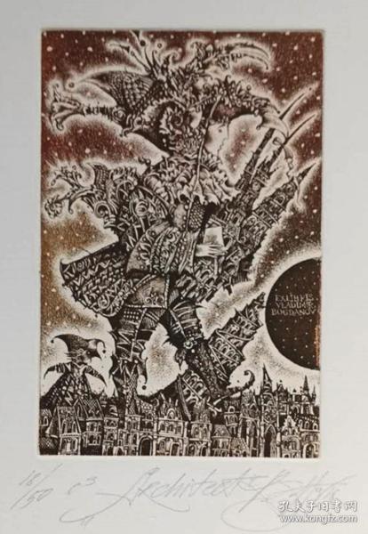 白俄罗斯 罗曼·萨斯塔夫(Roman sustov)版画藏书票原作2收藏尺寸(12.5*17.9cm)