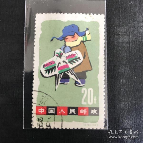 """特54《儿童生活(有齿)》12-12""""春天来了""""盖销邮票"""