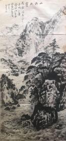 徐北汀 国画  山水 保真