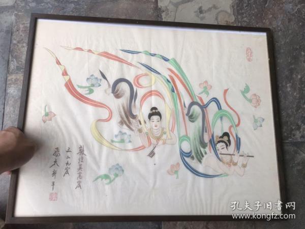 保真,敦煌艺术研究所副所长,著名敦煌画师郭平飞天,绢本少见