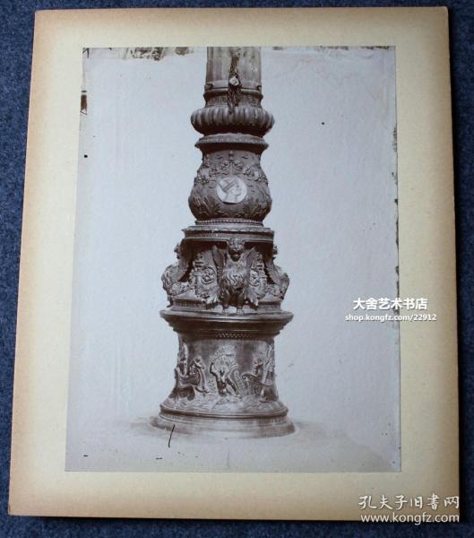 美国纽约著名建筑设计师GEORGE W. JACOBY  (1881-1937)旧藏,世界建筑艺术原版老照片第14号:雕刻精美的铜柱,清代大幅蛋白照片,尺寸为25.3X18.8厘米