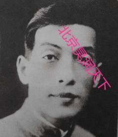 民国天才画家高奇峰
