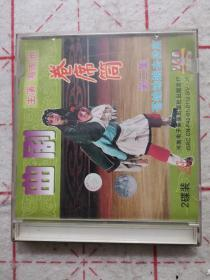 VCD曲剧 卷席筒第二集 上下2碟装
