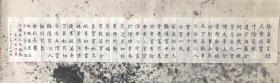 著名书法家、曾任上海市黄浦老年书画社秘书长:潘熙玉小楷书法《脩身箴言》,18.5@110,约1.9平尺