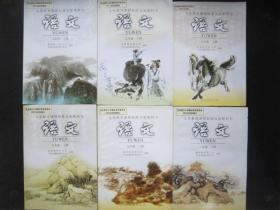 初中语文教科书全套6本人教版【01年,彩版,未使用】