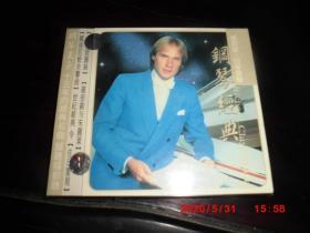 CD:理查德 克莱德曼 钢琴经典