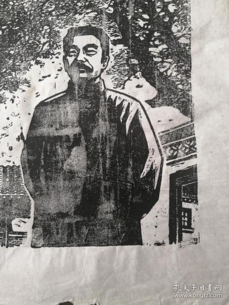 原版版画鲁迅