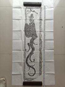 汉代画像石刻艺术之杰作 伏义执华盖图 长130+32cm欢迎大家转发 宏扬中华优秀汉文明 重掌世界文化话语权