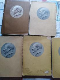 毛泽东选集    五册全  全是一版一印