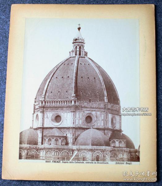 美国纽约著名建筑设计师GEORGE W. JACOBY  (1881-1937)旧藏,世界建筑艺术原版老照片第11号:布鲁内莱斯基建造的意大利佛罗伦萨大教堂圆顶,清代大幅蛋白照片,尺寸为24.8X19.8厘米