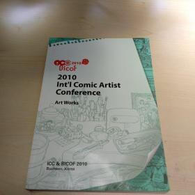 2010Intl Comic Artist Confence