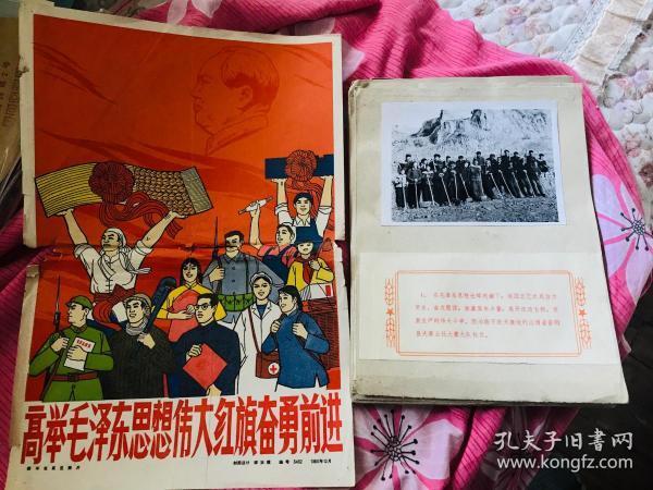 65年新华社文革老照片, 8 寸 25张1套全,贴于展览纸上,保存好
