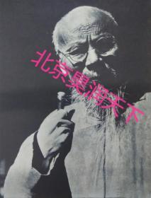 1935年齐白石在北平的绘画生活 11张
