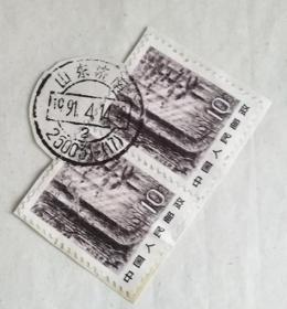 普22邮票祖国风光普通邮票(4)10分 东北林海生日地址邮戳1991.4.14山东济南