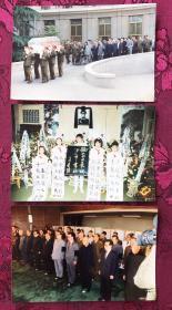 聂荣臻元帅 追悼会 珍贵原版老照片3枚