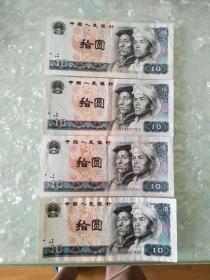 第四套人民币80版十元(四张)