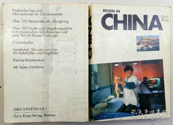 Reisen in China  在中国旅行