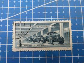 {会山书院}纪40 我国自制汽车出厂纪念(2-2)1枚盖销邮票