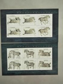 2001-22昭陵六骏邮票凹凸小版