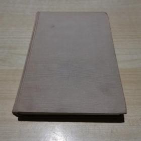 周扬文集(第一卷) (84年一版一印)  馆藏