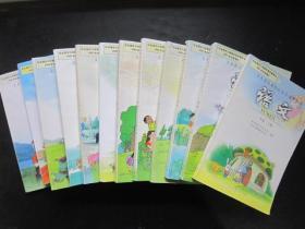 小学语文课本全套12本人教版【未使用】