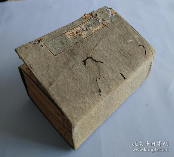清光绪十二年.《四书朱子本义汇参》一套十二册全第一册为配本,还有一册虫蛀较为严重,不介意在拍.