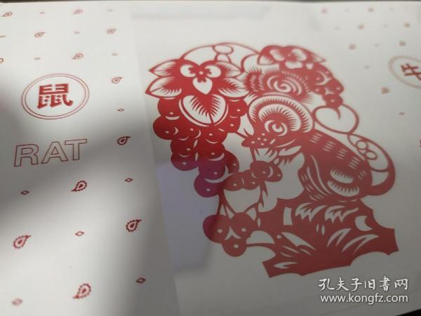 十二生肖剪紙 精美純手工 傳統藝術 蔻馳品牌特請張家口 蔚縣剪紙 老藝人 手工剪紙系列 第一批國家級非物質文化遺產名錄