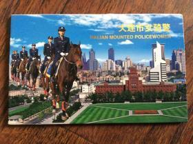 大连市女骑警-明信片,全12张无邮资