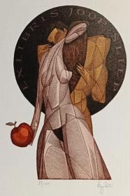 乌克兰阿卡迪之子 简纳迪(GennadyPugachevsky) 版画藏书票原作 精品收藏尺寸(9.7*13.7cm)