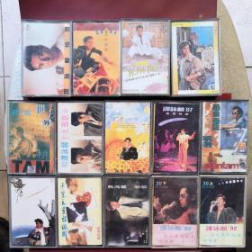 谭咏麟专辑磁带共14碟,港版