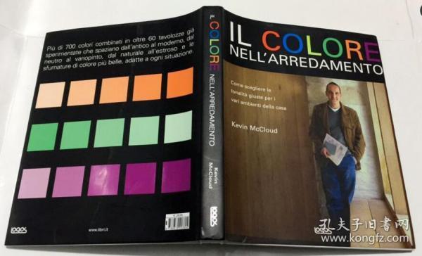 IL COLORE NELL`ARREDAMENTO  家具的颜色  意大利家具颜色搭配设计   精装